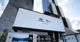 영동대로로 모여라! 현대차, 월드컵 거리응원전 개최