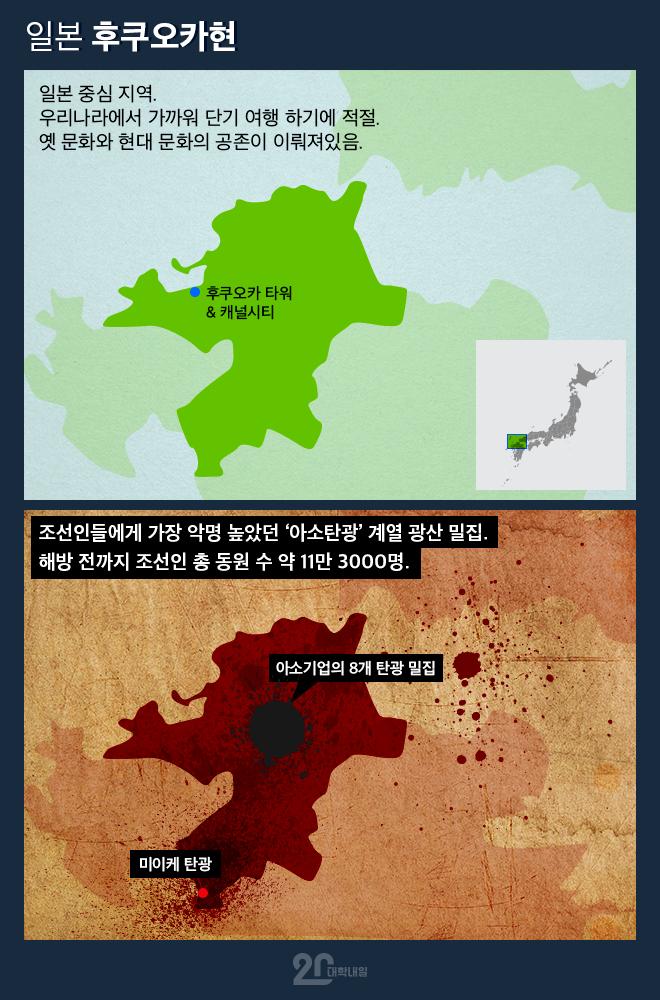 한국 예능 프로그램에서 찬양했던 후쿠오카 모츠나베의 진실.jpg7