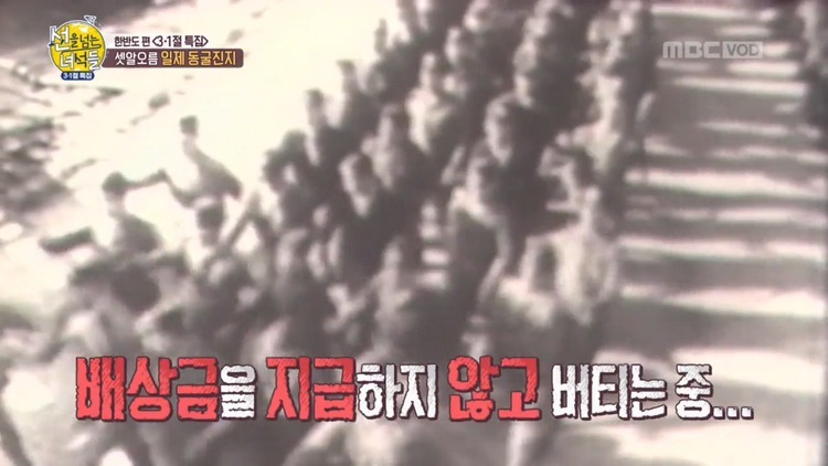 한국 예능 프로그램에서 찬양했던 후쿠오카 모츠나베의 진실.jpg19