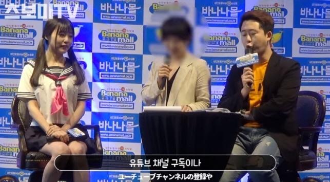 츠보미 팬미팅에서 팬이 보내준 사연