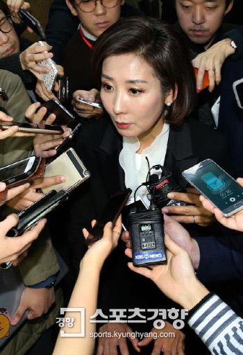 자유한국당 나경원 의원. 김창길 기자