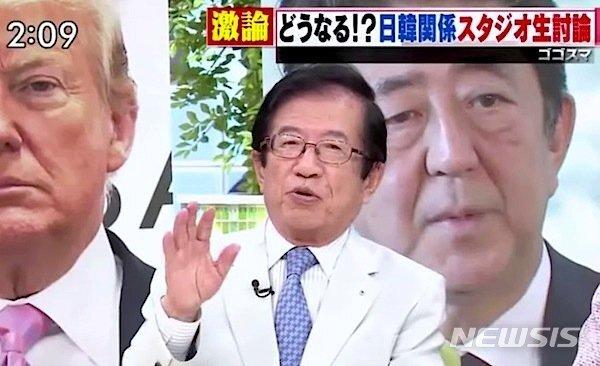 """【서울=뉴시스】일본 주부대학(中部大学)의 다케다 구니히코(武田邦彦) 교수(사진)가 지난 8월27일 한 민영방송 프로그램에 출연해 이야기하고 있다. 그는 이날 방송에서 """"한국 여성이 일본에 오면 일본 남성들이 폭행해야 한다""""고 증오성 발언을 해 파문이 일고 있다. (사진출처:TBS·CBC 프로그램 고고스마 영상 캡쳐) 2019.08.29."""