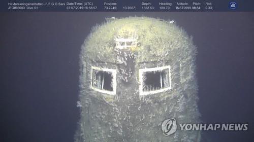 노르웨이 해양연구소가 공개한 30년전 침몰 러시아 핵잠수함 콤소몰레츠 잔해 [epa=연합뉴스]