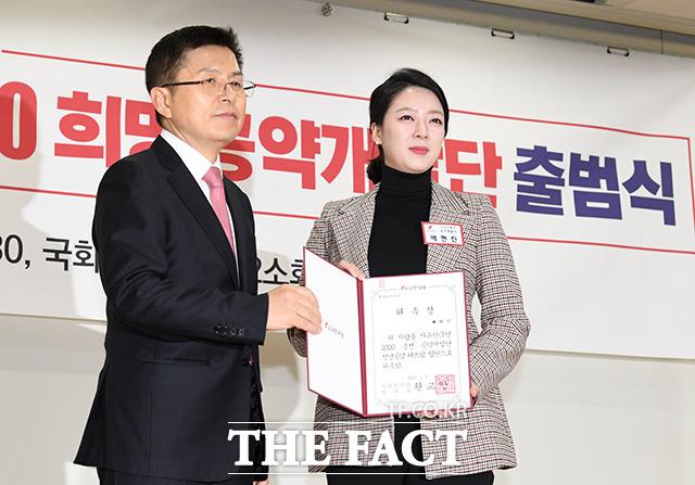 황교안 자유한국당 대표(왼쪽)가 9일 오전 서울 여의도 국회 의원회관에서 열린 2020 총선 국민승리 공약개발단 출범식에서 배현진 한국당 저스티스 리그 이사회 대변인에게 임명장을 수여하고 있다. / 국회=배정한 기자