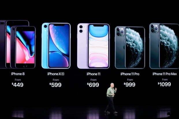 아이폰/사진=애플