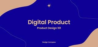 디지털 프로덕트 종류와 현황
