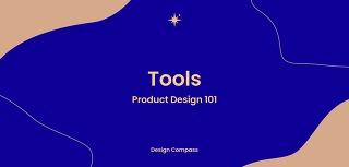 프로덕트 디자인을 위한 툴