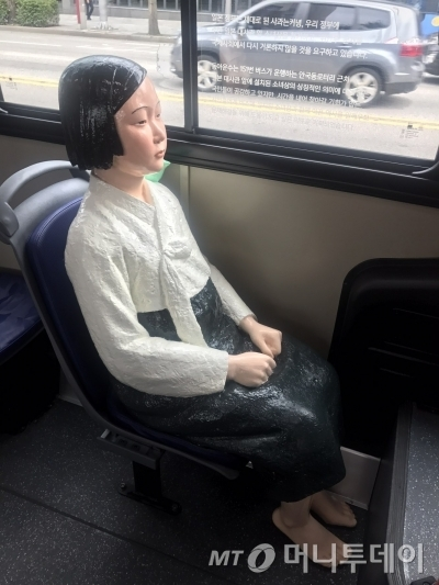 동아운수 151버스 '평화의 소녀상'. /사진=한지연 기자