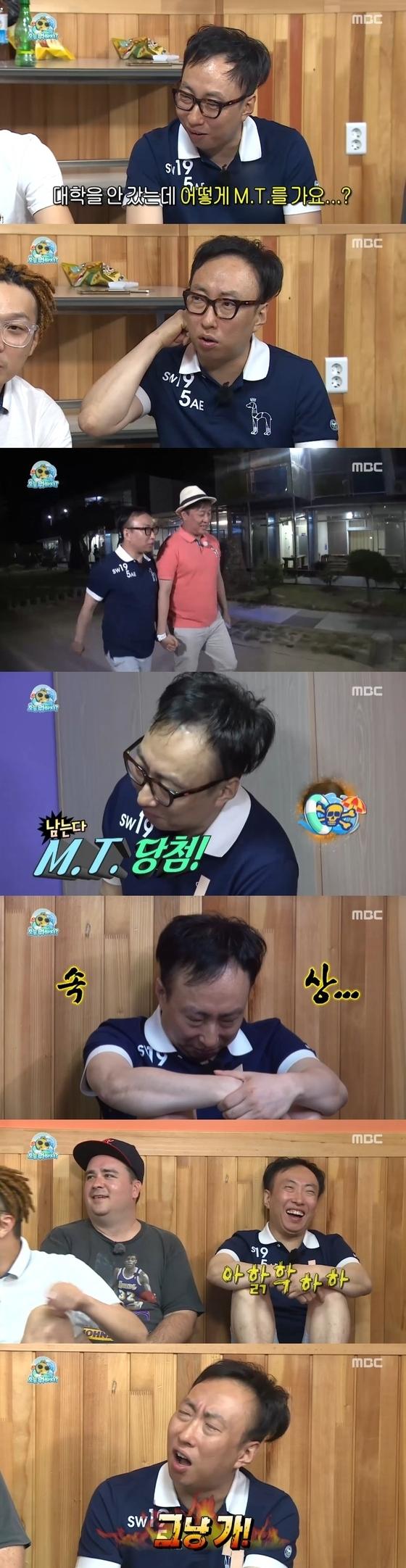 지난 25일 오후 6시20분 MBC '무한도전'이 방송됐다. © News1star / MBC '무한도전' 캡처