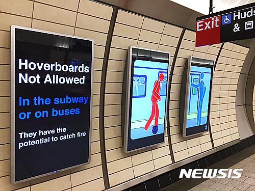 【뉴욕=AP/뉴시스】미국 소비자안전위원회(CPSC)는 6일(현지시간) 두바퀴 전동보드 호버보드 50만대 이상을 배터리 화재 위험성 때문에 리콜 조치했다.사진은 미국 뉴욕 지하철 벽에 호버보드 금지 표지판이 붙어있는 모습.  2016.07.07