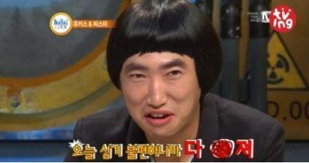 사진=Mnet '비틀즈코드' 화면 캡쳐  사진은 기사와 직접적 관련이 없습니다.