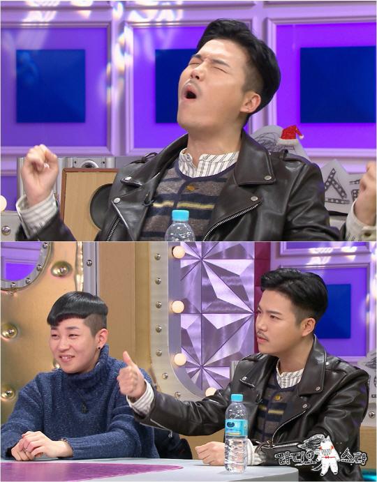 MBC '라디오스타' 지조 / 사진제공 = MBC