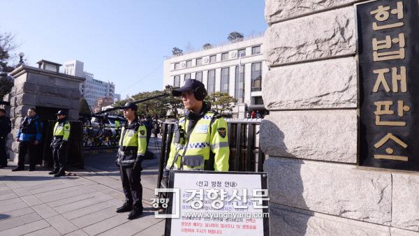 김기남 기자 kknphoto@kyunghyang.com