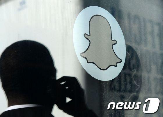 © AFP=뉴스1