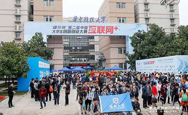 ▲ 사진출처 = 중국 교육부 공식사이트(http://www.moe.gov.cn/)