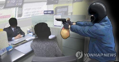 [제작 이태호 일러스트]