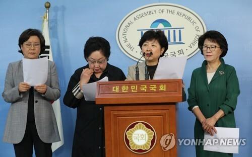 21일 홍 후보 사퇴를 요구하는 바른정당의 여성 정당인들