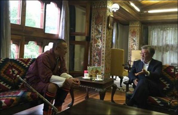 체링 톱게 부탄 총리와 함께한 문재인 대통령
