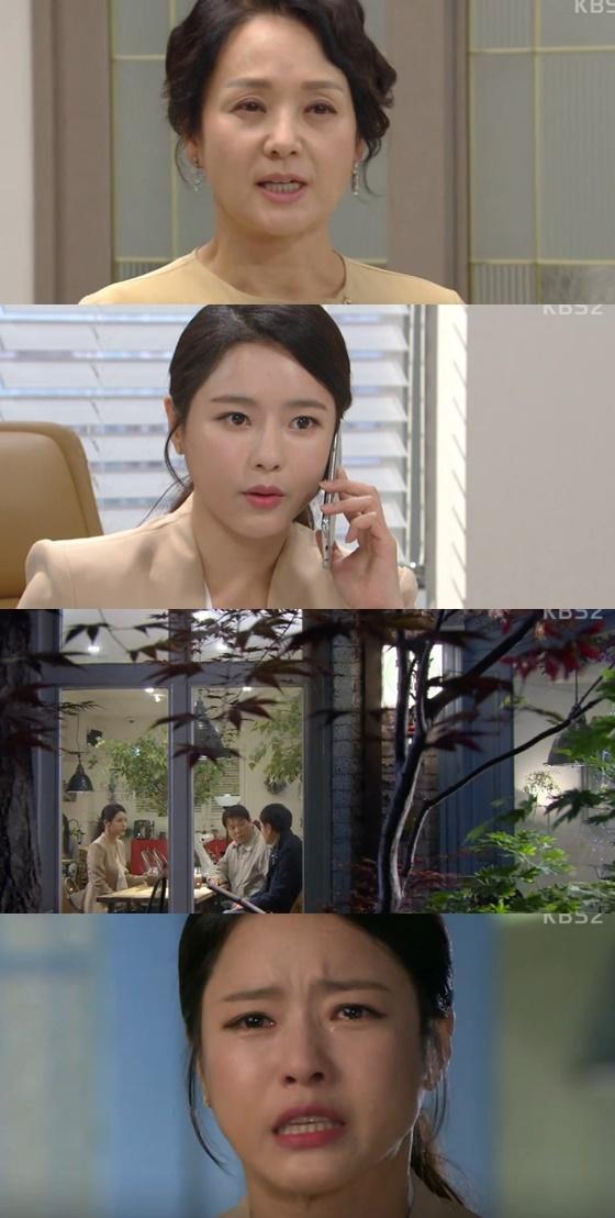 /사진= KBS 2TV 일일드라마 '이름없는여자' 방송화면 캡처
