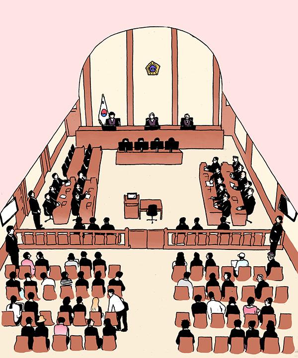 ⓒ그림 우연식 전두환·노태우씨가 재판을 받았던 서울중앙지법 417호 대법정에서 박근혜 전 대통령이 재판을 받는다.
