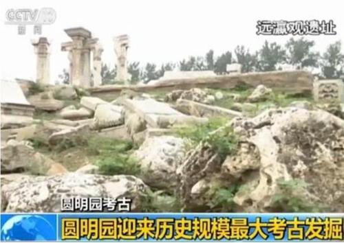 중국 원명원서 유물 5만여점 발굴 [중국 CCTV 화면캡처]