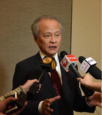 추이톈카이 주미 중국 대사 [중신망 화면 캡처]