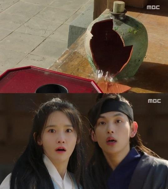 왕은 사랑한다 임시완, 윤아(사진=MBC 왕은 사랑한다 방송캡처)