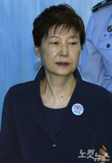 박근혜 전 대통령. (사진=박종민 기자/자료사진)