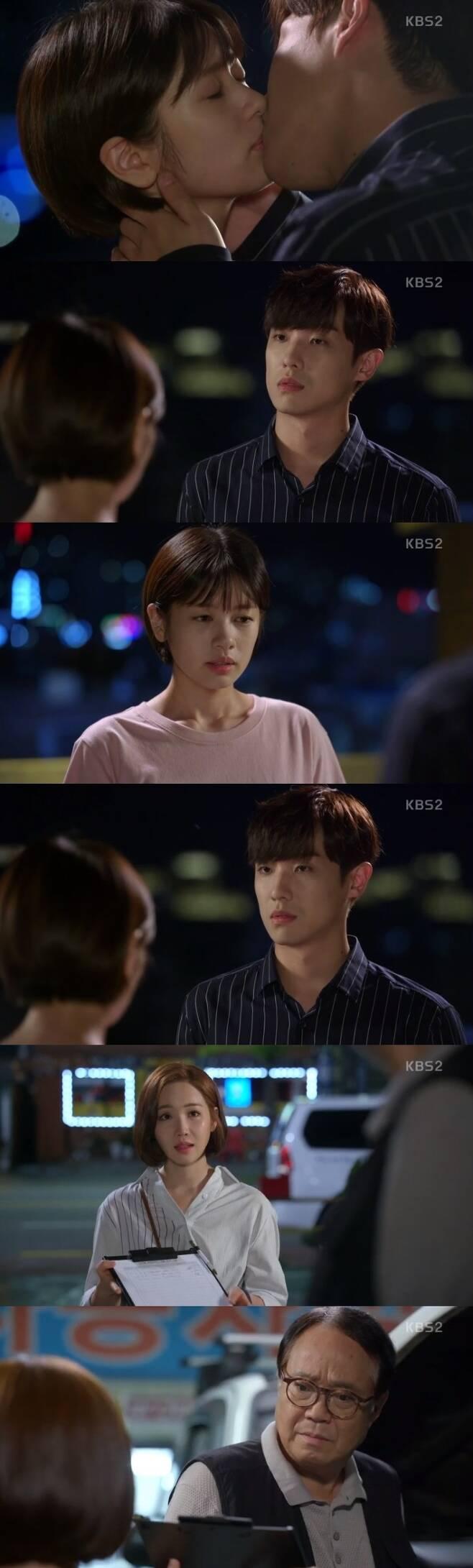KBS2 © News1