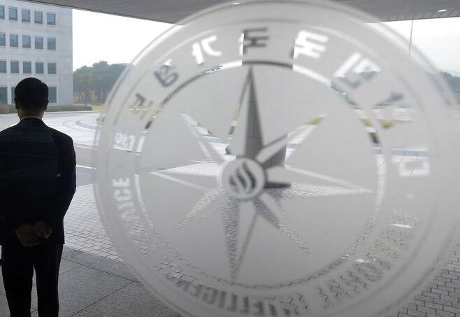 국정원 청사 외부 전경. 한겨레 자료사진