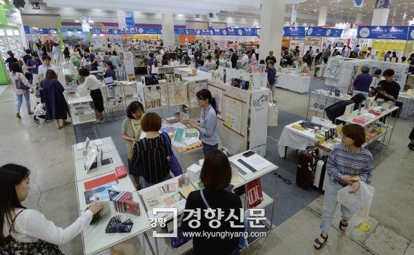서울 코엑스에서 열린 서울국제도서전에서 관람객들이 특색 있는 독립서점과 출판사를 초대한 특별기획전 부스를 둘러보고 있다.  / 강윤중 기자