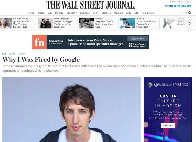▲ 월스트리트저널 기사 화면 캡쳐.