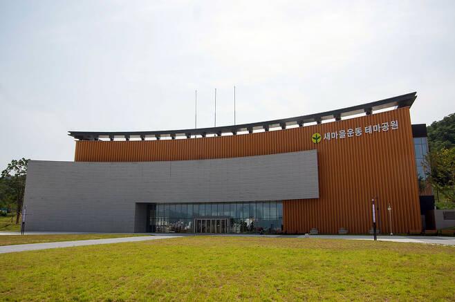 907억 공사비를 삼킨 새마을운동 테마공원의 전시관. 이 거대한 건물은 지금 비어 있다. ⓒ장호철