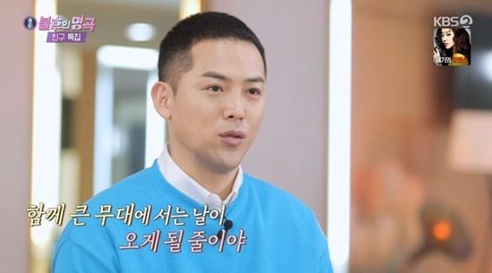 [단독] '불후' 김용진