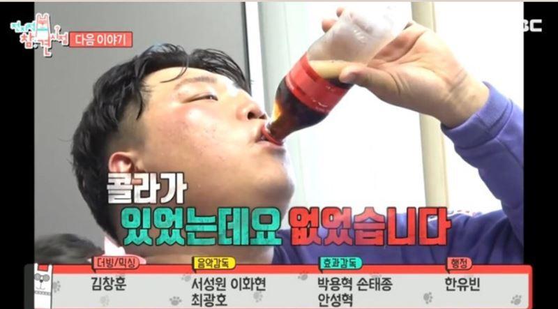 홍현희 집 위치, 시매부와 '먹부림' 예고… 천뚱·잠뚱 뜻은?