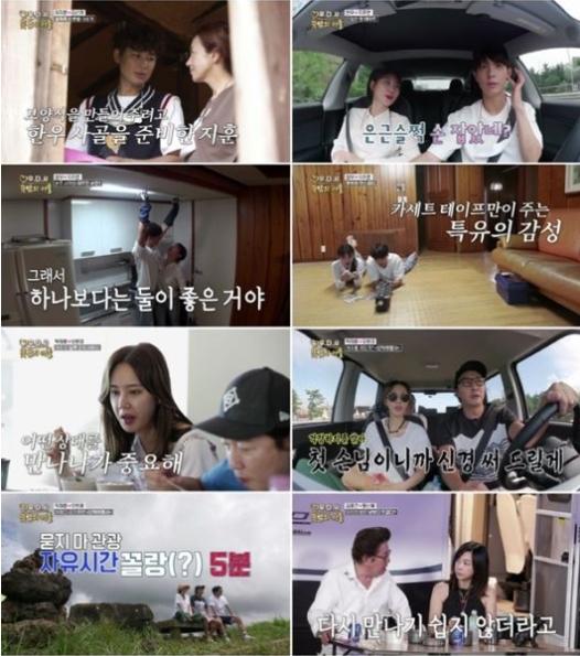 '우다사' 김용건·황신혜·탁재훈·오현경·이지훈·김선경·현우·지주연 한집살이 시작