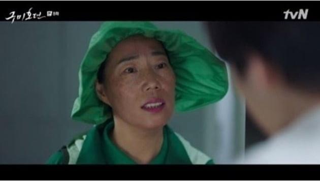 구미호뎐 녹즙아줌마 두억시니 배우 심소영 나이 이태리 동업자