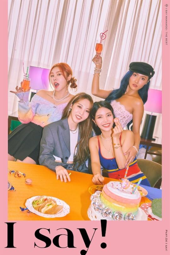 마마무, 데뷔 7주년 자축..베스트 앨범 속 4人의 유쾌 발랄 케미 [사진]