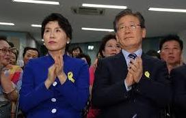 이재명 경기도지사 부인 김혜경 러브스토리