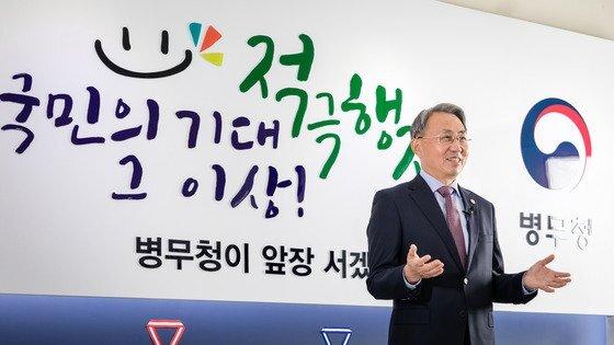 병무청 산업기능요원 채용박람회 23일부터 온라인 개최
