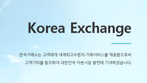 KRX금투자(한국 금 거래소): 금투자방법 및 계좌개설방법