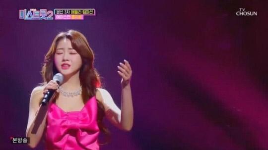 홍지윤 '복붙' 홍보 논란