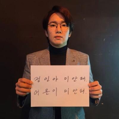 장성규 사과 500만원 나눔 고소 ?