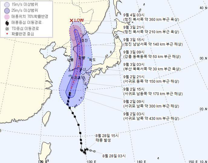 일본기상청 9호태풍경로예상..마이삭 제주도