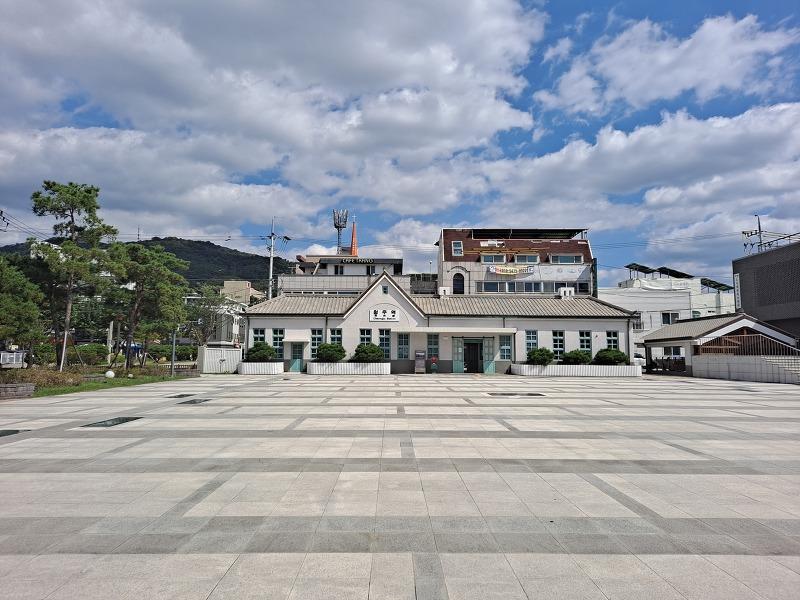청주역사(驛舍) 전시관