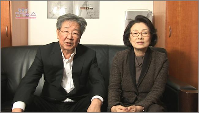 최불암 나이 김민자 결혼 남편 아내 부인 와이프 고향 자녀 가족 리즈
