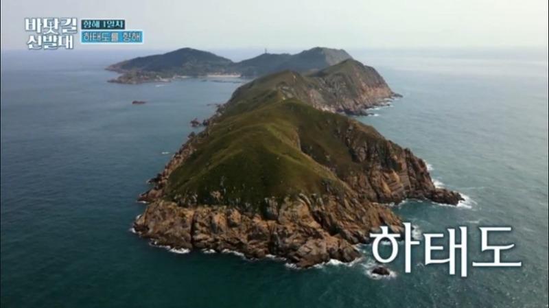 바닷길 선발대 박성웅 김남길 고규필 고아성 나이 하태도 입성