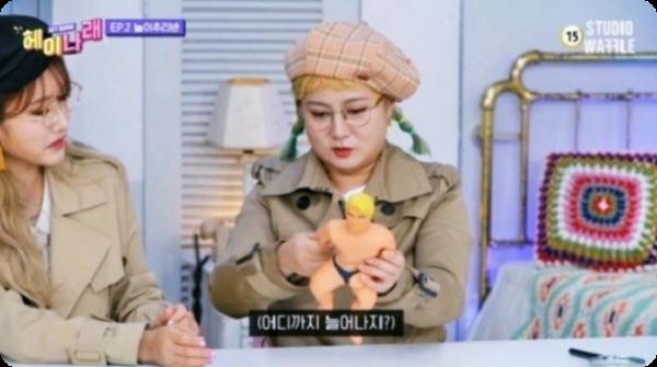 '성희롱 논란' 박나래, 형사처벌 가능?