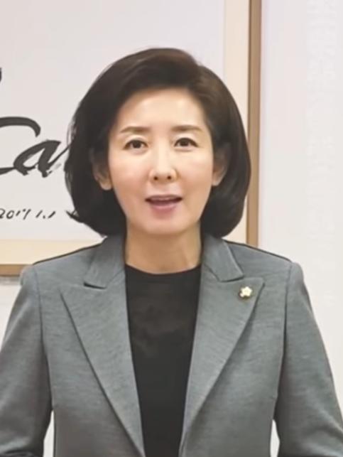 나경원 나이 남편 직업 판사 김재호 결혼 자녀 아들 딸 학력 고향 가족