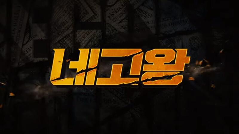 네고왕 피자헛 1+1 할인 시즌2 장영란